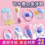 可高温水煮 手摇铃婴儿玩具0-3-6-12个月宝宝益智牙胶0-1岁新生婴幼儿手摇铃