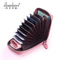 韩版拉链风琴卡包女式多功能卡包女大容量汽车驾驶证卡包