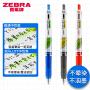 日本zebra斑马JJ77格子速干中性笔JJ15笔芯黑红蓝色0.4按动水笔学生用考试签字0.5荧光不晕染jjs77限定