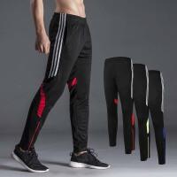 春夏季运动裤男长裤跑步健身户外休闲收口小脚足球训练裤子