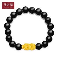 """周大福福字""""吉祥如意""""貔貅手串足金黄金玉髓手链R24681"""