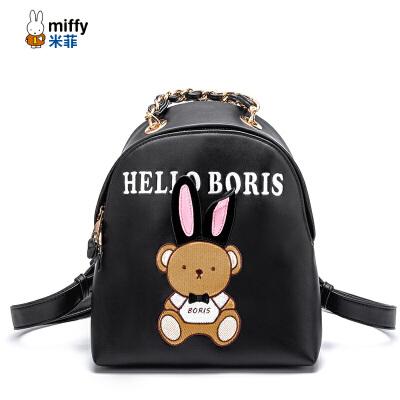 Miffy/米菲2017秋季新款双肩包刺绣小熊包卡通时尚背包萌趣女包包 刺绣小熊 卡通可爱