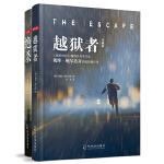 戴维・鲍尔达奇畅销推理小说(全二册)