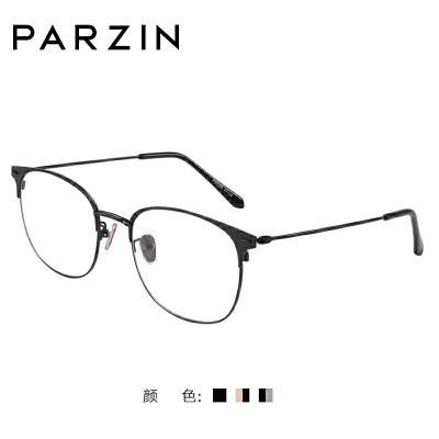 帕森金属大框时尚眼镜架男 复古文艺眼镜框女 可配近视56027M满198减20;299减30。年终型潮,镜情享购!