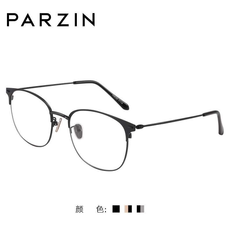 帕森金属大框时尚眼镜架男 复古文艺眼镜框女 可配近视56027M