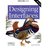 界面设计模式,第2版(影印版)