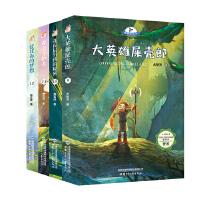 社会主义核心价值观童话系列-载梦的风车 爱国、敬业、诚信、友善(共4册)