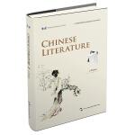 中华之美丛书:中国文学(英)