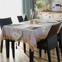 欧式茶几桌布布艺长方形餐桌布台布蕾丝防尘罩方桌梳妆台正方形