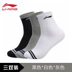 李宁袜子男士都市轻运动系列缓震长袜中筒三双装运动袜AWSM141