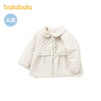 【2件6折价:143.9】巴拉巴拉女童外套2021新款秋装儿童衣服宝宝上衣精致甜棉服小香风