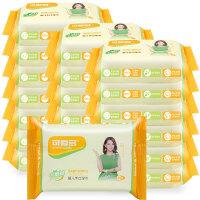 【到手价9.9】可爱多 湿巾婴儿湿巾小包新生儿手口宝宝随身便携装湿纸巾 6包(25抽/包)
