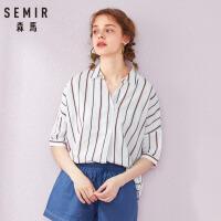 森马短袖衬衫女2019夏季新款条纹显瘦宽松衬衣学生翻领小清新潮流