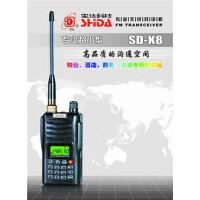 实达 SD-K8 对讲机  带液晶显示 可收音 全频段 超值 赠送耳机