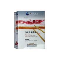 正版 CCTV美食纪录片 舌尖上的中国 图书 光盘DVD 英文 法语