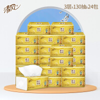清�L抽�整箱24包原木面巾�家用�巾餐巾�家庭��惠�b旗�店官�W