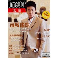 Time out 北京消费导刊(2010年15期刊 总第230期)