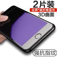 【支持礼品卡】苹果6s钢化膜7全屏全覆盖 iphone6plus蓝光3D曲面4.7手机软边膜6p