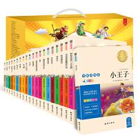 小学生世界名著全套32册 语文新课标 注音版小王子昆虫记绿野仙踪老人与海简爱世界十大名著