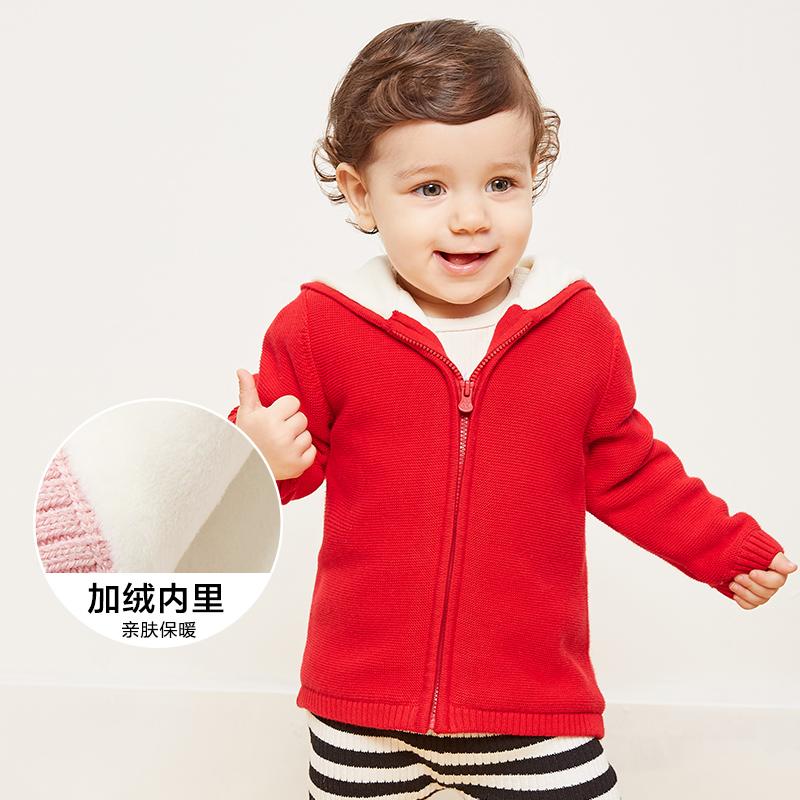 【尾品价:105】迷你巴拉巴拉婴儿冬装外套2018年新款婴童宝宝加绒卡通小熊上衣