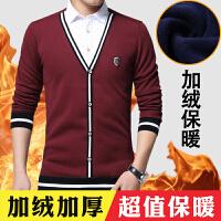 秋冬男士长袖假两件套毛衣衬衫V领上衣保暖加绒加厚修身上衣