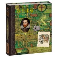 传奇日志?莎士比亚:戏剧人生(风靡欧美的创意立体书,回到莎士比亚生活的时代,揭开莎翁戏剧流传百年的秘密。传奇日志系列)