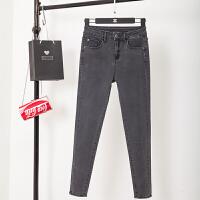 烟灰色牛仔裤女秋季新款洋气韩版九分裤高腰紧身显瘦小脚铅笔长裤 灰色 长裤