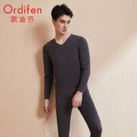 欧迪芬 舒适无痕打底薄绒男士保暖内衣套装XW0116