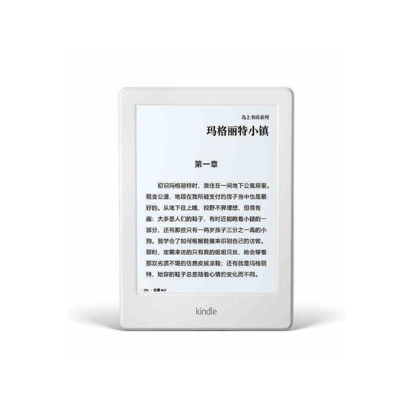 亚马逊 白色 white  Kindle 入门版电子书阅读器 6英寸558墨水屏触控款读书器