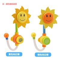 麦宝创玩 儿童卡通宝宝浴室向日葵花洒 水龙头戏水洗澡沐浴玩具 婴儿玩具 向日葵花洒
