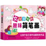 公主涂色书儿童画画本幼儿园绘画册小女孩美少女涂鸦填色本图画本