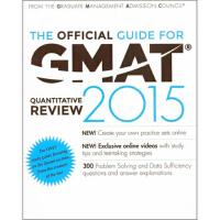 【二手旧书8成新】 2015GMAT官方指南:数学(英文原版 Graduate Management Admissio