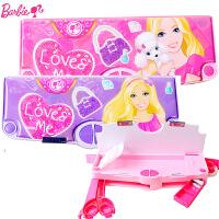 芭比公主多功能文具盒小学生笔盒女孩铅笔盒儿童创意韩版学习用品8001