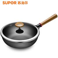 苏泊尔铸铝多用煎炒锅28cm不粘少烟平底锅电磁炉通用炒锅PJ28D2