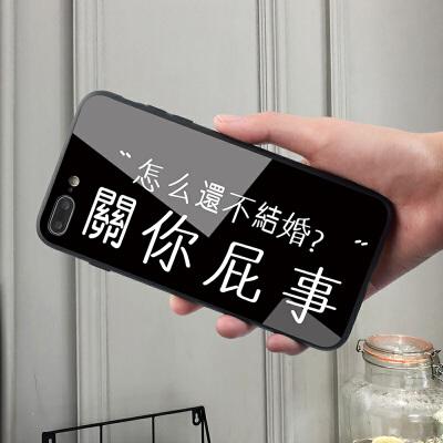 猪年怎么还不结婚关你屁事苹果X手机壳个性文字网红iPhone7plus玻璃8新年ins风防摔同款潮6s女Xs Max情侣男xr