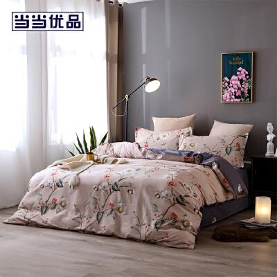 当当优品四件套 纯棉床单款双人床品件套 花季热舞(米)