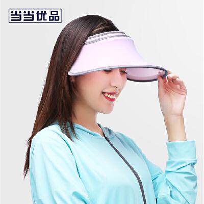 当当优品 户外空顶遮阳帽 当当自营 防晒指数UPF50  有效隔挡防紫外线