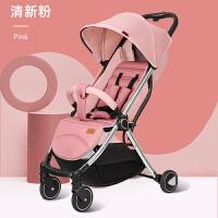 Pouch(帛琦) 婴儿推车轻便折叠可坐可躺夏季防晒简易手推车Q8(粉色)