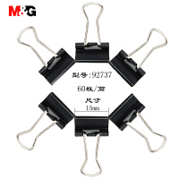 晨光(M&G)彩色长尾夹燕尾夹票据夹办公夹子蝴蝶夹凤尾夹反尾夹 15mm(ABS92737)