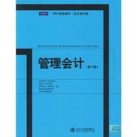 【二手旧书8成新】管理会计(第14版(版 霍恩格伦(Horngren,C,T,) 9787301164075