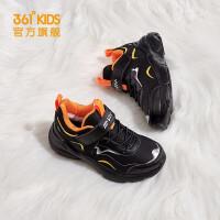 361度童鞋 男小童�\�有蓍e鞋2020冬季新品�和�加�q保暖小童棉鞋�\�有�