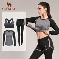 camel骆驼瑜伽女款套装 微弹修身健身跑步女针织三件套