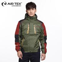 AIRTEX亚特秋冬季男两件套冲锋衣骑行三合一加厚保暖登山防风套装