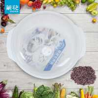 茶花微波炉加热饭盒专用碗器皿塑料蒸笼上班族可蒸米饭盒微波饭煲