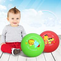 费雪(Fisher Price)玩具 宝宝玩具球 8寸拍拍球儿童小皮球(赠送打气筒)F0518