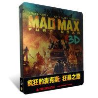 正版高清电影疯狂的麦克斯:狂暴之路铁盒版蓝光碟 3DBD+BD50