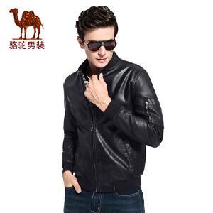 骆驼男装 秋季时尚收口袖时尚黑色PU皮青年夹克衫长袖男外套