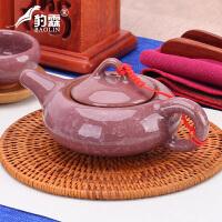 家用陶瓷单壶花茶壶小冲茶壶红茶杯泡茶器冰裂茶具水壶泡茶壶套装