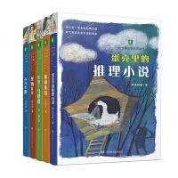 向日葵名家成长系列(共5册,杨鹏、 汤素兰、常新港、两色风景、段立欣五位儿童文学名家集结,经典暖心故事,传递成长的力量!