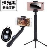 通用型自拍杆自牌蓝牙三脚架vivo苹果7华为oppo小米6手机拍照神器